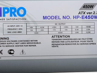 Блок питания Hipro 450W [HPE-450W]