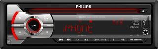 Автопроигрыватель Philips CEM3100/12