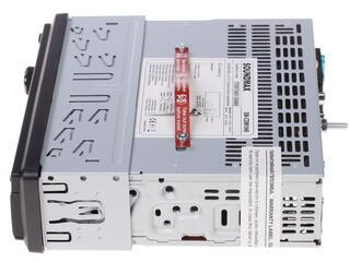 Автопроигрыватель SoundMax SM-CDM1045