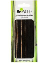 Наклейка  BeWood для смартфона Apple iPhone 5/5S/SE