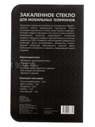 """4"""" Защитное стекло для смартфона Asus ZenFone A400CG"""
