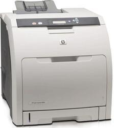 Принтер лазерный HP LaserJet 3800