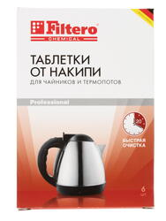 Чистящее средство Filtero 604