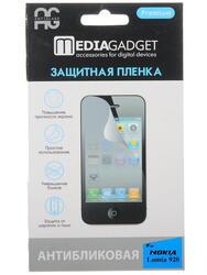 """4.5""""  Пленка защитная для смартфона Nokia Lumia 920"""