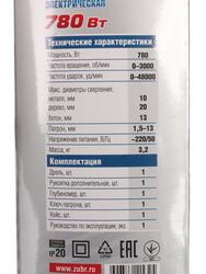 Дрель Зубр ЗДУ-780ЭРКМ2