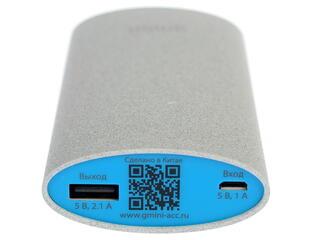 Портативный аккумулятор Gmini mPower Pro Series MPB521 серый