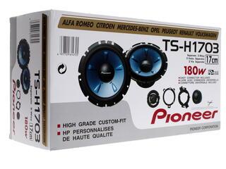 Компонентная АС Pioneer TS-H1703