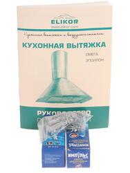 Вытяжка каминная Elikor ЭПСИЛОН 60П-430-П3Л белый