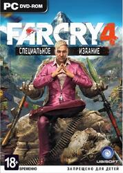 """Игра для PC """"Far Cry 4"""" + Игра в подарок"""