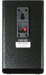 Колонки Edifier S550 Encore