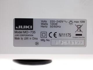 Коверлок Juki MO-735