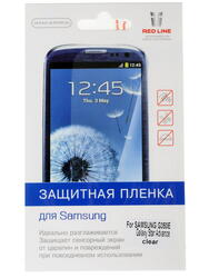 "4.3""  Пленка защитная для смартфона Samsung SM-G350E Galaxy Star Advance"