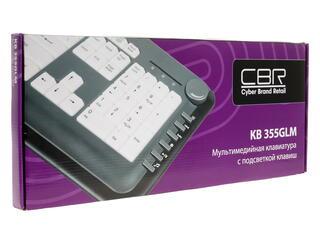 Клавиатура CBR KB 355GLM
