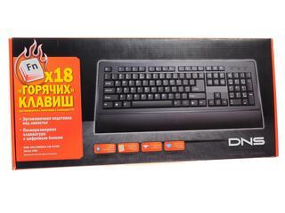 Клавиатура DNS HOME KB-014BI