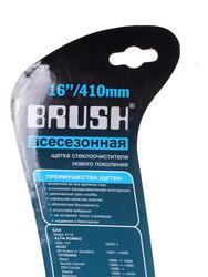 "Щетка стеклоочистителя Brush ""B"""