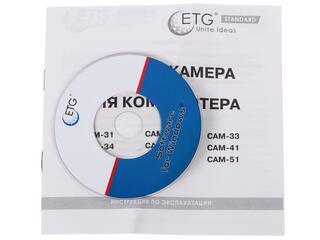 Веб-камера ETG CAM-52