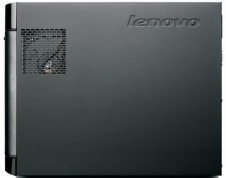 ПК Lenovo H530s SFF i5 4460/8Gb/2Tb/SSD 8Gb/GT720M 2Gb/DVDRW/Win 8.1 64/black/silver/клавиатура/мышь