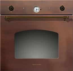 Электрический духовой шкаф Zigmund & Shtain EN 68.511 M