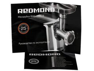 Мясорубка Redmond RMG-1205-8 белый