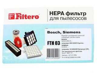 Фильтр Filtero FTH 03