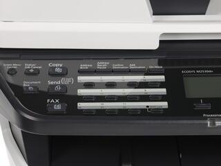 МФУ лазерное Kyocera M2530DN