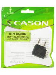 Переходник Cason 3.5 mm jack x2 - 3.5 mm jack