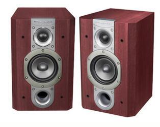 Акустическая система Hi-Fi Wharfedale Vardus 50 Rosewood