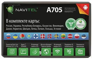 GPS навигатор NAVITEL A705