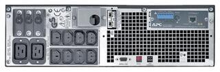 ИБП APC Smart-UPS RT 5000 VA XL RackMount (SURT5000RMXLI)