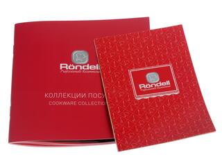 Кастрюля Rondell Champagne RDA-521 золотистый