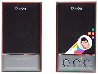 Колонки Dialog 2.0 AD-04 Silver