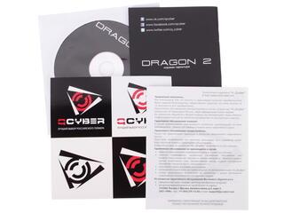 Наушники Qcyber Dragon 2 + подарок