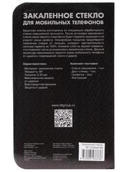 "5"" Защитное стекло для смартфона LG H502 F"