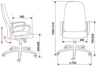 Кресло офисное Бюрократ Ch-808AXSN серый