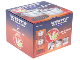 Набор посуды Vitesse VS-1443