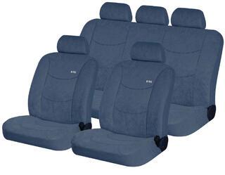 Чехол на сиденье H&R JACQUARD т.серый