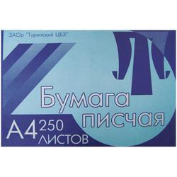 Бумага Писчая бумага А4 65г/м