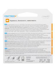 Аккумулятор CRAFTMANN EB425161LU