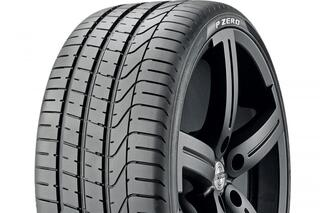 Шина летняя Pirelli P Zero Silver