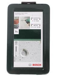 Набор буров SDS-plus Bosch 2609255543