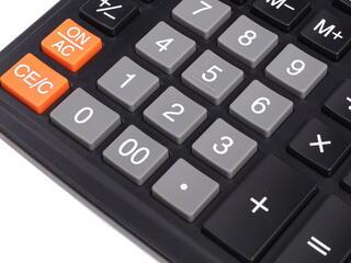 Калькулятор бухгалтерский Citizen SDC-444S