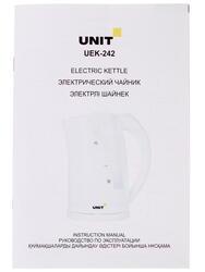 Электрочайник Unit UEK 242 белый