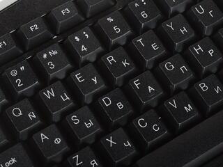 Клавиатура ACME Aula Adjudication