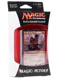 Игра настольная Magic the Gathering: Истоки - Стартовый набор