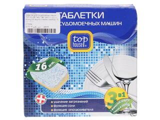 Таблетки для посудомоечных машин TOP HOUSE 900111