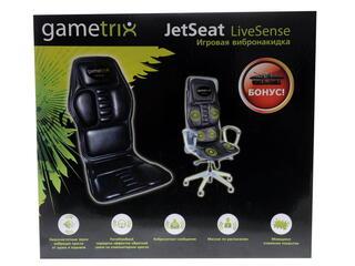 Игровая вибронакидка Gametrix KW-901
