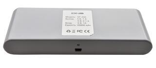 Портативный аккумулятор DNS SP-20K белый