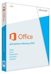 ПО Microsoft Office 2013 для дома и бизнеса