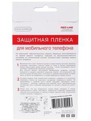 "5""  Пленка защитная для смартфона Lenovo A536"