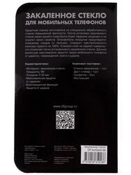 """5.5"""" Защитное стекло для смартфона Huawei Honor 4x"""